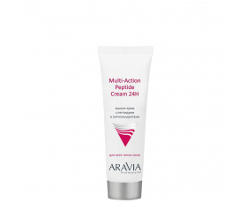 Мульти-крем для лица / Multi-Action Peptide Cream