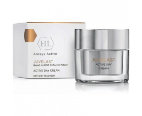 Крем дневной для лица / Active day cream
